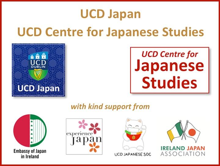 UCD Japan image